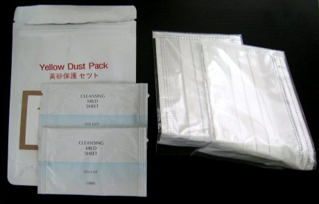 yellow dust pack1